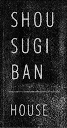 Shou Sugi Ban House logo